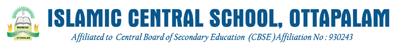 Islamic Central School | Islamic Central School  Ottapalam is a Senior secondary school affliated to CBSE |(Delhi Affiliation No 930243)